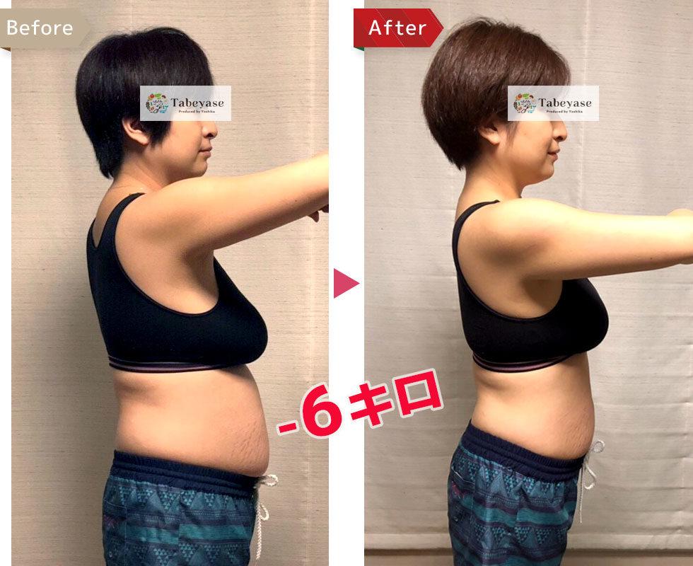 食べ痩せダイエット02