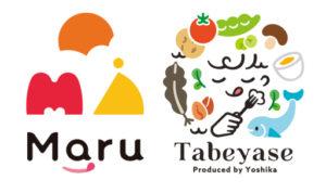 Maru合同会社×食べ痩せダイエット